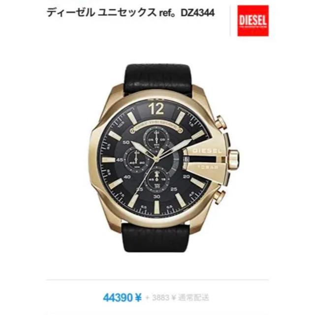 クロノスイス 時計 スーパー コピー 専門通販店 | DIESEL - DIESEL 腕時計の通販 by Supreme's shop|ディーゼルならラクマ