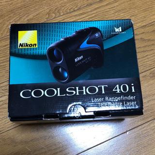 Nikon - ゴルフレーザー距離計【新品未使用】 Nikon Cool shot 40i