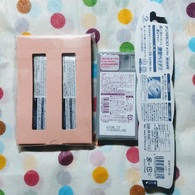 SUNSTAR(サンスター)のデンタルプロ舌ブラシ、オーラツー マウスウォッシュ、ロッテ イートミント コスメ/美容のオーラルケア(口臭防止/エチケット用品)の商品写真