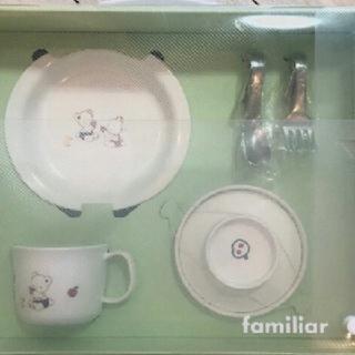 ファミリア(familiar)のファミリア 食器 新品 (検 お食い初め 離乳食 ミキハウス 出産準備(離乳食器セット)