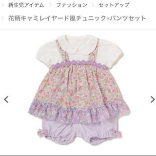 アナスイミニ(ANNA SUI mini)の新品♡ 半額♡アナスイミニ 花柄キャミレイヤード風チュニック×パンツセット(ロンパース)
