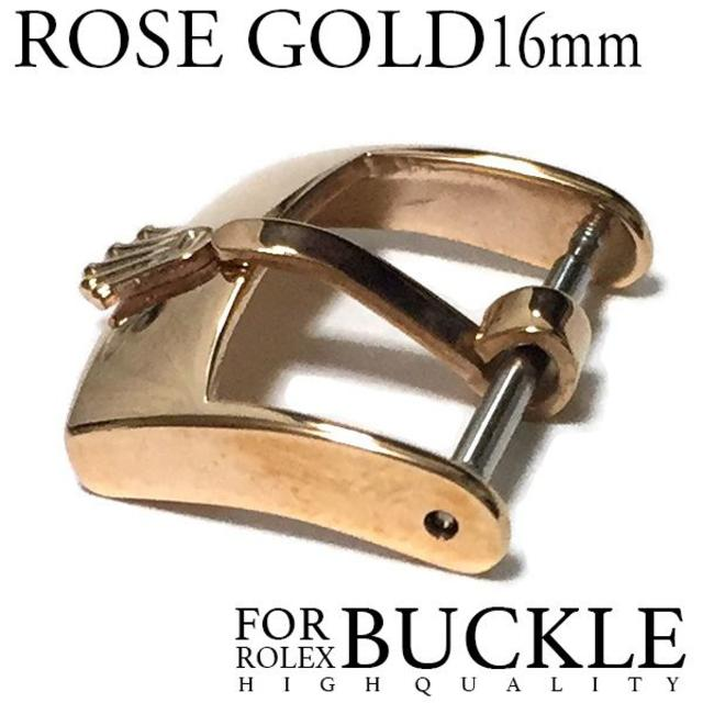 ROLEX - ロレックス用 16mm 尾錠 ローズゴールド ROLEX 補修 交換の通販 by Ready Made shop|ロレックスならラクマ