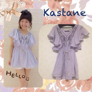 カスタネ(Kastane)のカスタネ◡̈大人気!刺繍フリルチュニック(シャツ/ブラウス(半袖/袖なし))
