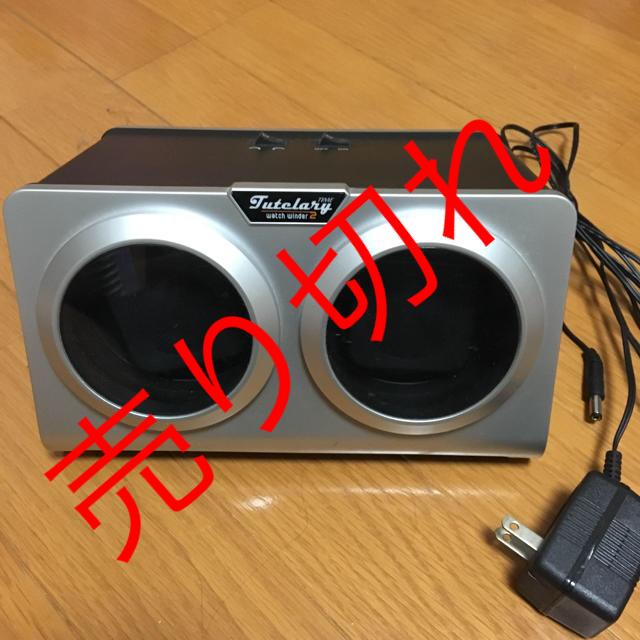 pam00127 、 時計自動巻き上げ機の通販 by ねも5882's shop|ラクマ