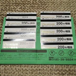 タイムズチケット 200円x10枚 パーク24(その他)