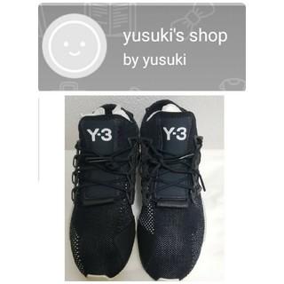 ワイスリー(Y-3)の専用・Y-3 HARIGANE  YOHJI YAMAMOTO スニーカー 中古(スニーカー)