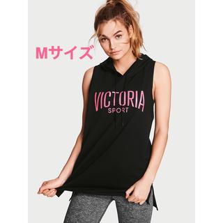 ヴィクトリアズシークレット(Victoria's Secret)のヴィクトリアシークレット タンクトップ パーカー M【新品】【即日発送】(タンクトップ)