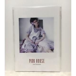 ピンクハウス(PINK HOUSE)のピンクハウス  2019年 SUMMER カタログ(ファッション)