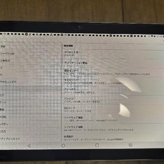 エルジーエレクトロニクス(LG Electronics)のQua tab PZ LGT32(タブレット)