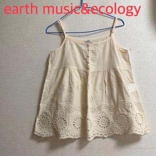 アースミュージックアンドエコロジー(earth music & ecology)のアース ミュージックアンドエコロジー ブラウス(シャツ/ブラウス(半袖/袖なし))