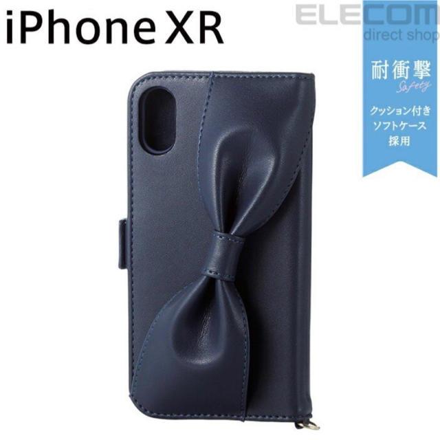 iphone8 ケース ディズニーランド | ELECOM - 【新品】iPhoneXR ケース 背面リボン 手帳型  ネイビー ELECOMの通販 by くるみ|エレコムならラクマ
