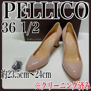 ペリーコ(PELLICO)の人気 PELLICO ペリーコ パンプス 36 1/2(ハイヒール/パンプス)