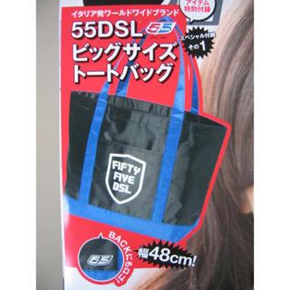 ディーゼル(DIESEL)のディーゼル 55 smart スマート 付録 新品未使用未開封(トートバッグ)