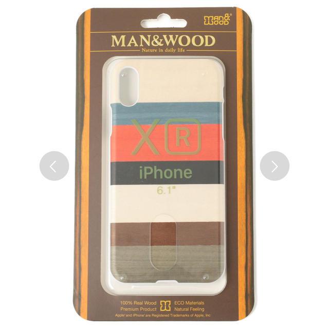 グッチ iphonexケース 、 iPhoneXR ケース の通販 by maiNa's shop|ラクマ