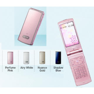 869d3fb073 エヌイーシー(NEC)のdocomo STYLE series N-08A Airy White 美品☆. SOLD OUT. 携帯電話本体