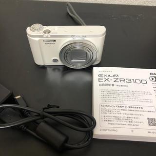 CASIO - CASIO EX-ZR3100 デジタルカメラ ホワイト