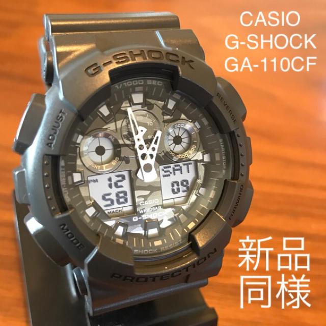【ほぼ新品】G-SHOCK GA-100CF の通販 by プロフ必読!ロターラ|ラクマ