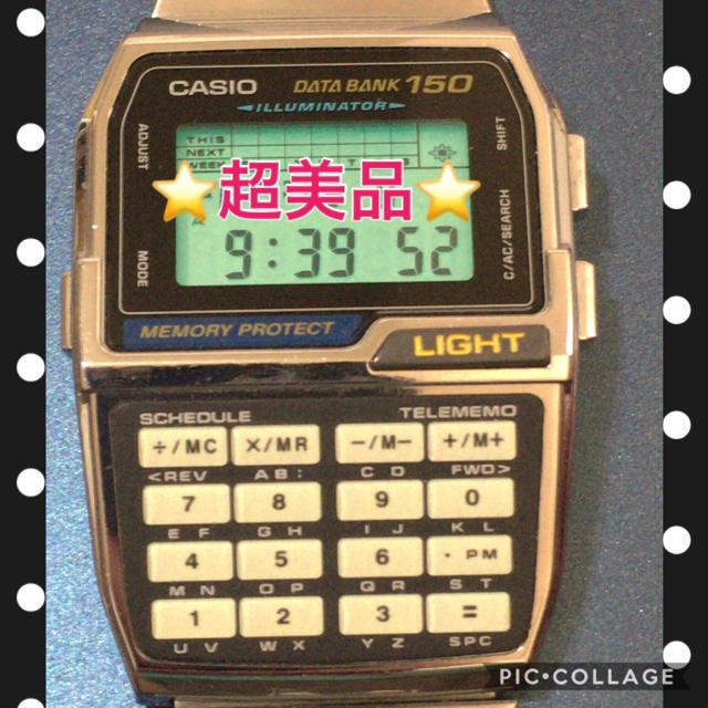 CASIO - ★超美品★ CASIO データバンクDBC-1500の通販 by yasu's shop|カシオならラクマ