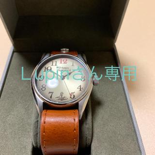ヴィヴィアンウエストウッド(Vivienne Westwood)のLupinさん専用 ヴィヴィアンウエストウッド 腕時計(腕時計(アナログ))