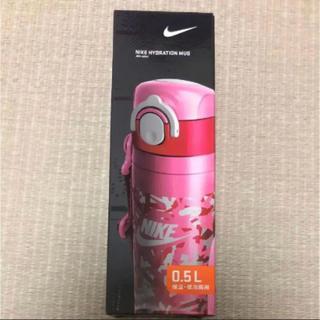 ナイキ(NIKE)の★新品★サーモス  ナイキ  保温  保冷 水筒(弁当用品)