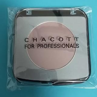 チャコット(CHACOTT)のCHACOTT メイクアップカラーバリエーション ベージュ 602(フェイスカラー)
