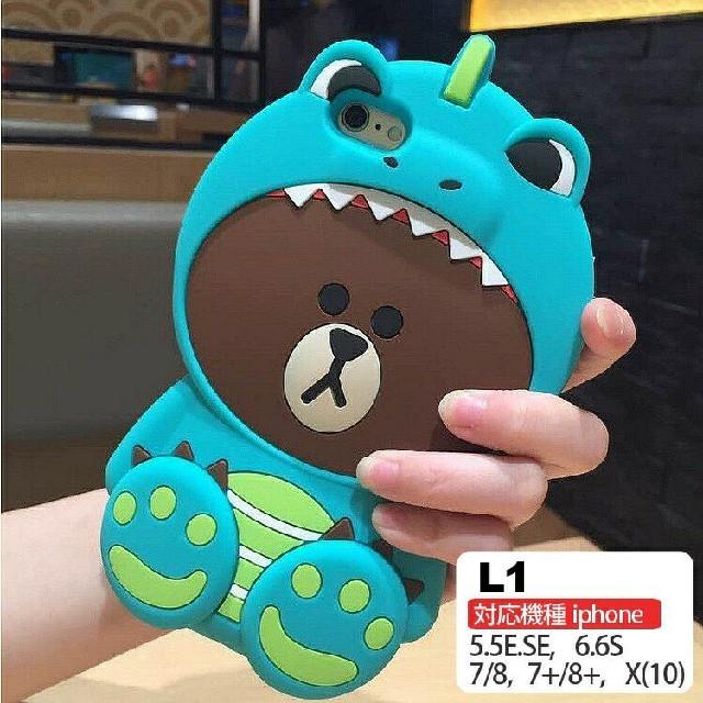 耐衝撃 iphone7 ケース xperia - 怪獣キャラクタースマホケースの通販 by catseek's shop|ラクマ