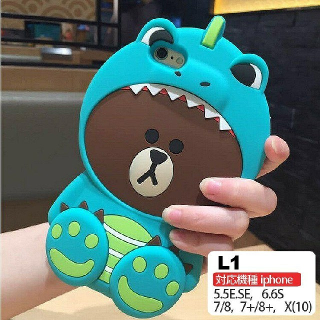 iphone xr ケース 押し花 / 怪獣キャラクタースマホケースの通販 by catseek's shop|ラクマ