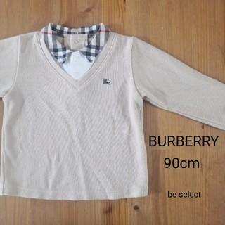 バーバリー(BURBERRY)の[BURBERRY/90cm]バーバリーチェックニットシャツ(ニット)