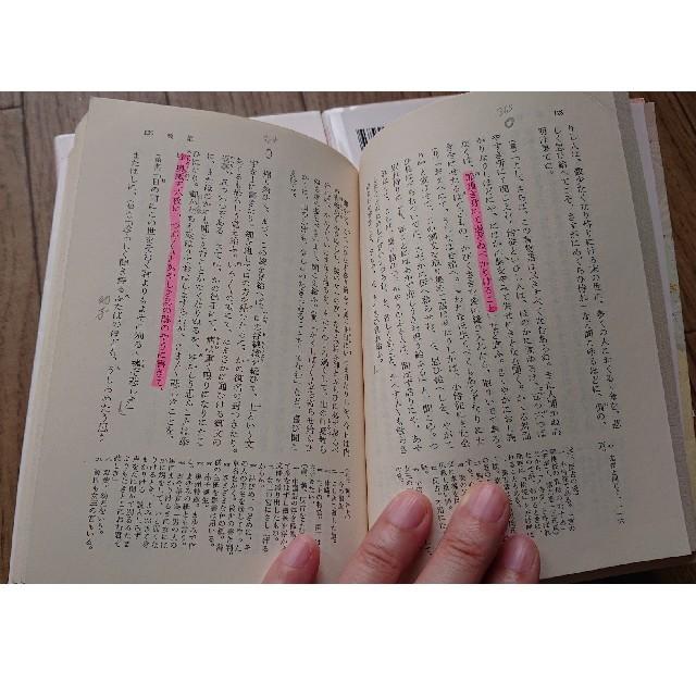 源氏 物語 現代 語 訳 『源氏物語』の現代語訳:帚木11 - Es Discovery