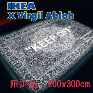 IKEAxVirgil Abloh イケアアートイベント2019最新作限定ラグ