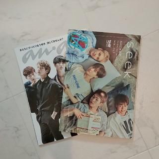 シャイニー(SHINee)のSHINee 会報 vol 012  anan  おまけ付(K-POP/アジア)