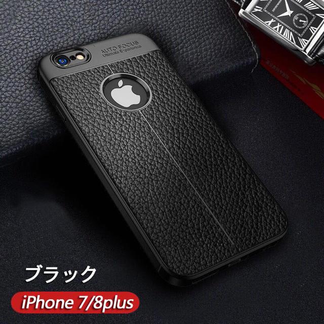 高級感抜群のiPhone7/8plus用けケース シリコン素材の通販 by 楽々's shop|ラクマ