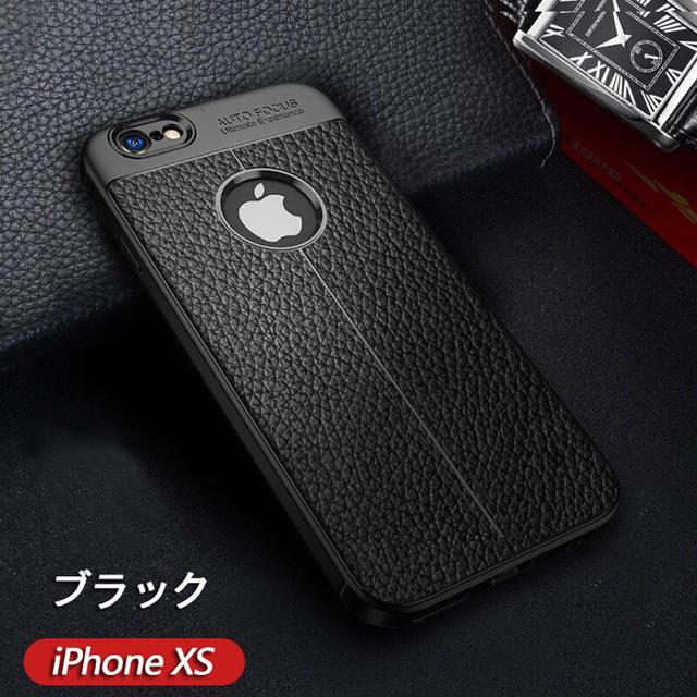 高級感抜群のiPhone XSケース ブラックの通販 by 楽々's shop|ラクマ