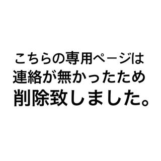 シマムラ(しまむら)のViViブラウス(シャツ/ブラウス(半袖/袖なし))