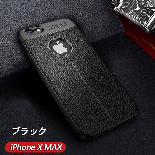高級感抜群のiPhone XMax用ケース ブラックの通販 by 楽々's shop|ラクマ