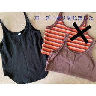 ナノユニバース(nano・universe)のmihonano×fruit of the loom タンクトップ3枚セット(Tシャツ(半袖/袖なし))