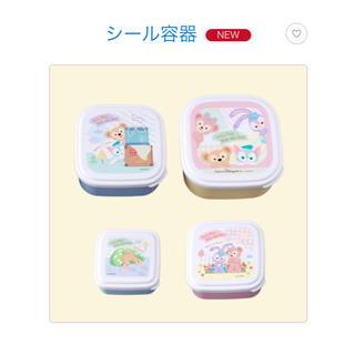 ダッフィー(ダッフィー)のダッフィーのかくれんぼシリーズ☆シール容器4個セット(弁当用品)