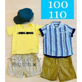 アーノルドパーマー(Arnold Palmer)の男の子 夏 半袖 100 110 おしゃれ ハーフパンツ まとめ4点(Tシャツ/カットソー)