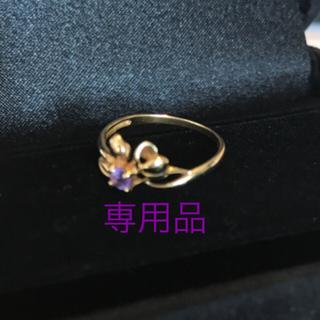 k18指輪/リング  ☆薄いパープル♡お花☆(リング(指輪))