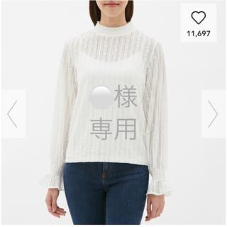 ジーユー(GU)のGU レーストップス(シャツ/ブラウス(長袖/七分))