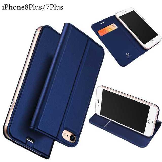 iphone x ケース 手帳 型 金属 | iPhone8Plus / 7Plus レザー調 お洒落 手帳型ケース の通販 by トシ's shop|ラクマ
