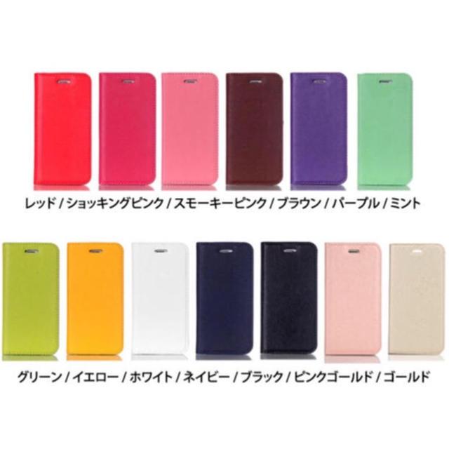580e277691 (人気商品) iPhone&xperia 対応 ケース 手帳型 (13色)の通販 by プーさん☆|ラクマ