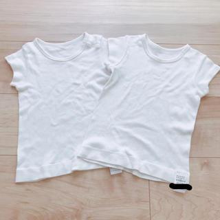 ムジルシリョウヒン(MUJI (無印良品))の期間限定SALE!無印良品 半袖 肌着 2枚セット 90cm (下着)