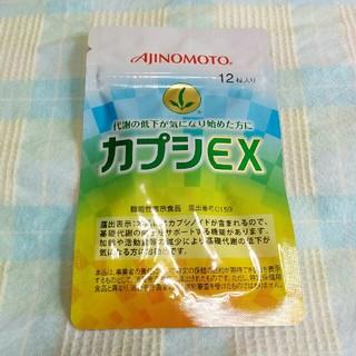 味の素 - 味の素 カプシEX 12粒入り