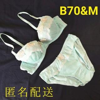 新品☆ローズブラショーツセット B70&Mサイズ☆グリーン系  <099>(ブラ&ショーツセット)