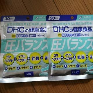 ディーエイチシー(DHC)のDHC  圧バランス(その他)
