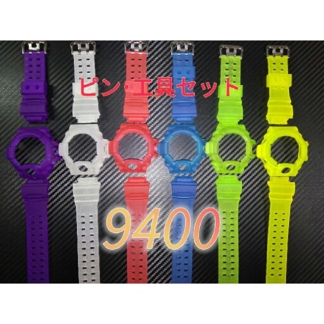 スーパー コピー クロノスイス 時計 時計 、 G-SHOCK GW-9400 半透明スケルトンベゼルベルトバンドカスタムセットの通販 by わぷ's shop|ラクマ