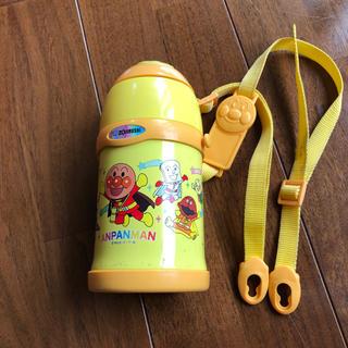 バンダイ(BANDAI)のアンパンマン 保冷水筒(水筒)
