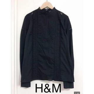 エイチアンドエイチ(H&H)のエイチアンドエム H&M 刺繍入り ハイネックブラウス  黒 S 綿100% (シャツ/ブラウス(長袖/七分))