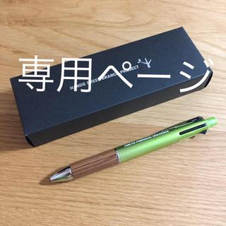 ジェットストリーム 4色(+シャープ1)ボールペン(ペン/マーカー)